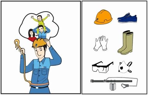 Tiêu chuẩn để trở thành một kiểm định viên